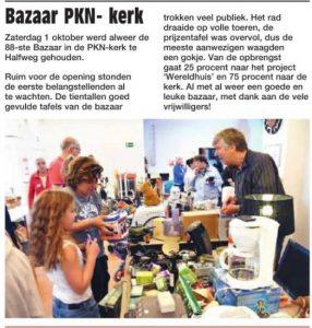 bazaar-okt-2016
